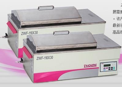 ZWF-110X50往复式水浴单温培养振荡器(摇床)