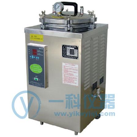 YXQ-LS-30SII立式壓力蒸汽滅菌器(全自動,數顯)