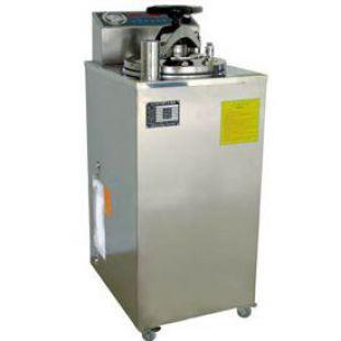 YXQ-LS-100A立式压力蒸汽灭菌器(全自动,数显)