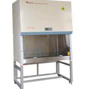 BSC-1300IIA2 (医用型)生物安全柜(30%外排,70%循环)