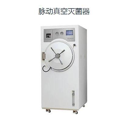 XG1.UCD-100D脉动真空灭菌器