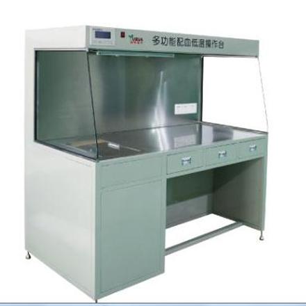 HXT-C5-1.0 1600㎜血液低温操作台