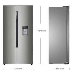 525升雙變頻對開門雙開門冰箱