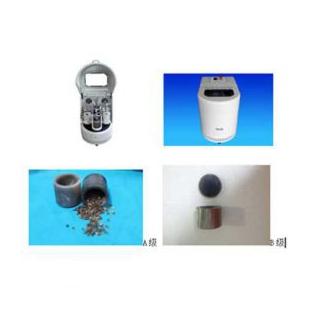 XQM-2土壤研磨仪