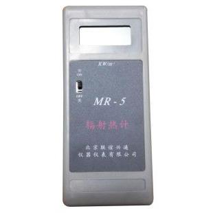 MR-5輻射熱計---北京聯誼興通