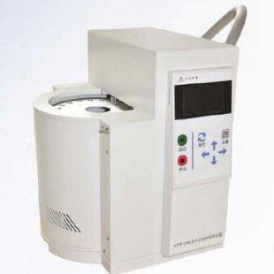 ATDS-20A全自动热热析仪