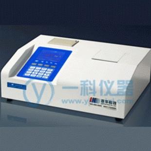5B-3C(V8)化学需氧量(COD)快速测定仪(含氨氮)