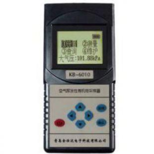 KB-6010挥发性有机物采样器