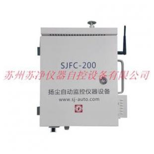 SJFC-200户外户外型粉尘测试仪