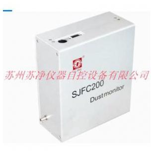 SJFC-200-RE在线粉尘仪