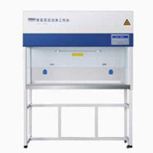 HCB-1300VS 洁净工作台