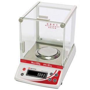 青島海爾醫療PCR實驗室多功能電子天平