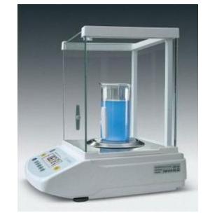 青島海爾醫療PCR實驗室電子分析天平