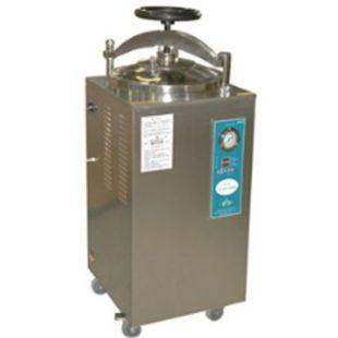YXQ-100SII立式压力蒸汽灭菌器(全自动,数显) 外循环,下排气式