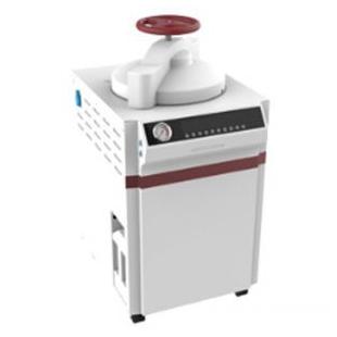 上海博迅BXM-50VD立式压力蒸汽灭菌器(经济型脉动真空款)