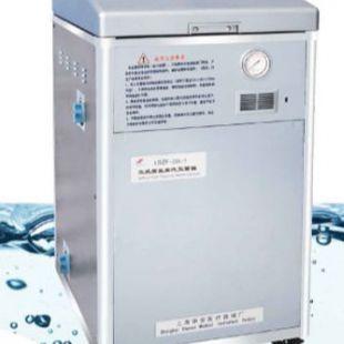 LDZF-50L-I 50立升自动排汽立式高压蒸汽灭菌器
