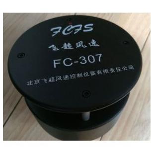 FC-408超声波传感器