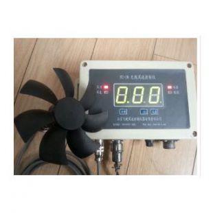 FC-1W无线风速仪