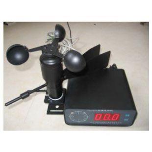 FC-FSFX电脑风速风向仪(分体型)