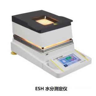 ESH35水分测定仪