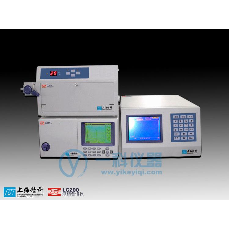 LC210高效液相色谱仪