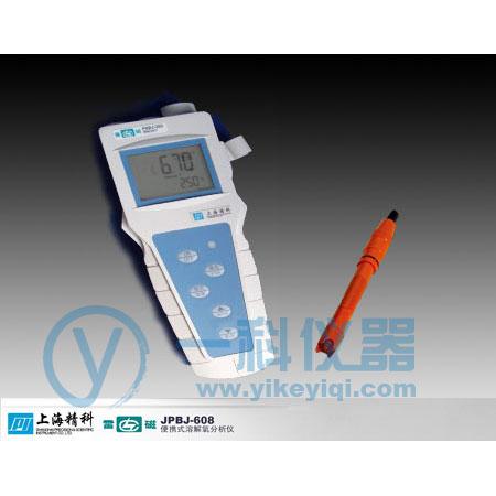 JPBJ-608型便携式溶解氧分析仪