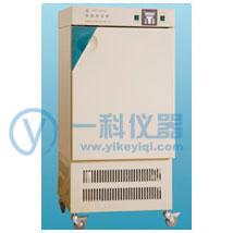 SHP-150生化培養箱