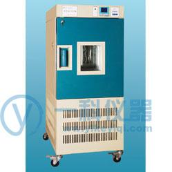 GDH-2010A高低温试验箱