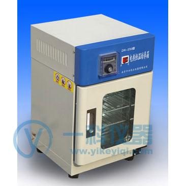 DH-500(303-3)不锈钢内胆AB型电热恒温培养箱
