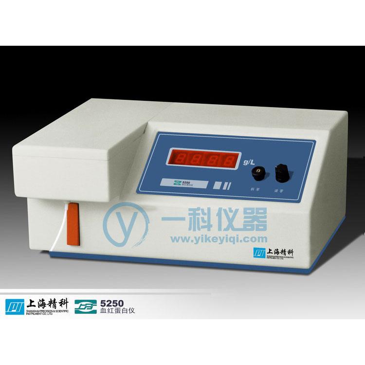 5020血红蛋白仪