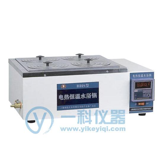 HHS-11-4电热恒温水浴锅(数显)
