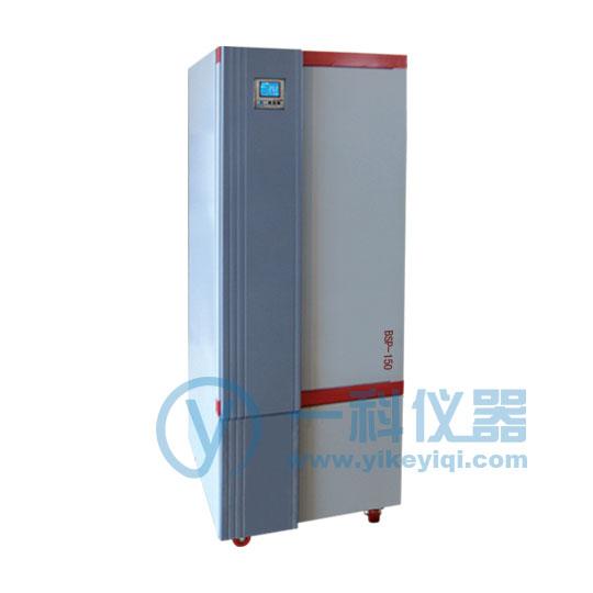 BSP-150程控生化培养箱(升级新型,液晶屏)