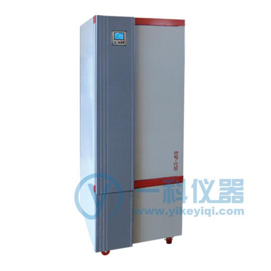 BSP-250程控生化培养箱(升级新型,液晶屏)