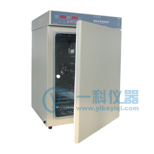GSP-9050MBE隔水式电热恒温培养箱(微电脑)