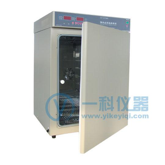 GSP-9080MBE隔水式电热恒温培养箱(微电脑)