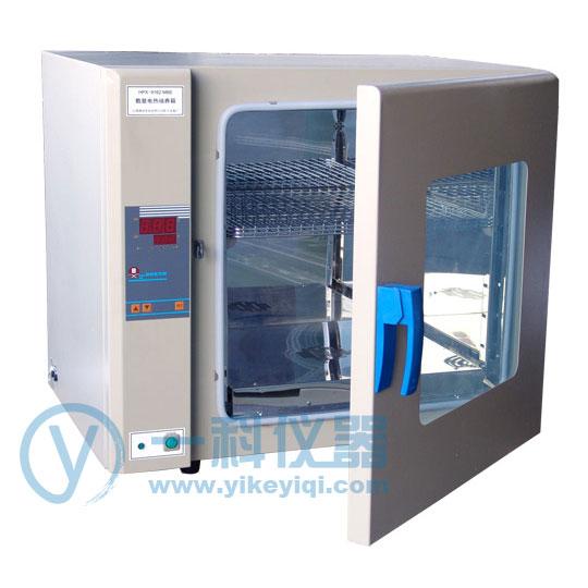 HPX-9272MBE电热恒温培养箱(数显,镜面不锈钢内胆)