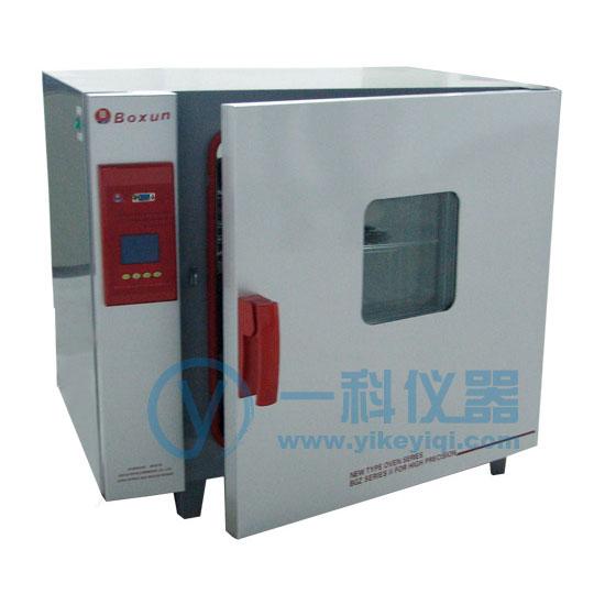 BGZ-70电热鼓风干燥箱(升级新型 液晶屏)