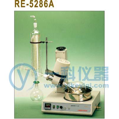 RE-5286A旋转蒸发器