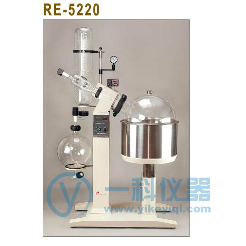 RE-5220旋转蒸发器