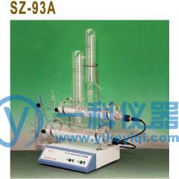SZ-93A新颖自动纯水蒸馏器