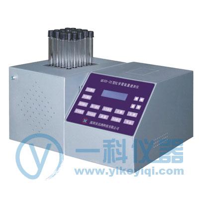 QCOD-2E实用型COD速测仪