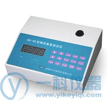 NH-4N氨氮测定仪