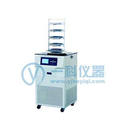 FD-2冷冻干燥机(-80℃)