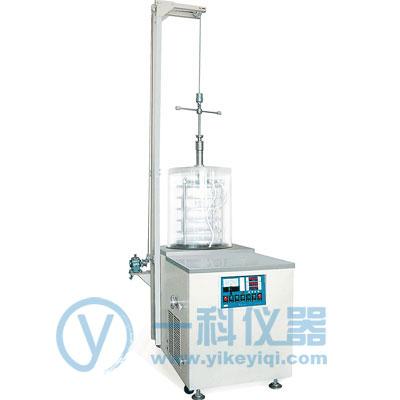 FD-3中型冷冻干燥机(-45℃)