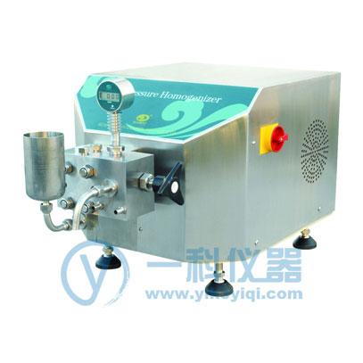 Scientz-150N高壓均質機