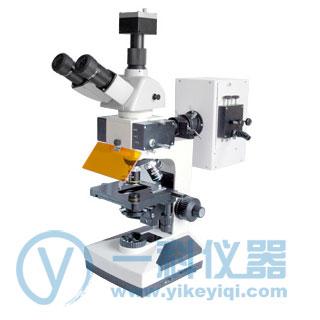 PH100荧光三目(两组激发)荧光显微镜