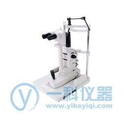 LYL-II裂隙灯显微镜