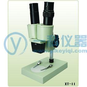 XT-II体视显微镜