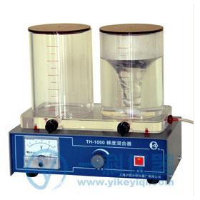 TH-2000梯度混合器