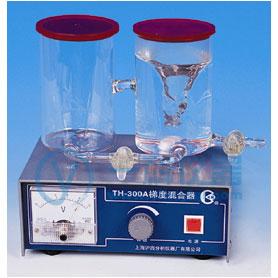 TH-500A梯度混合器